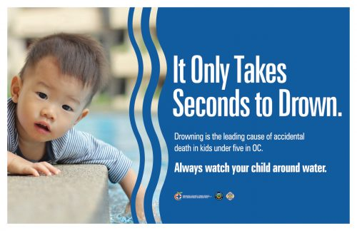 OCHA_Ad_Seconds-Pool-11x17
